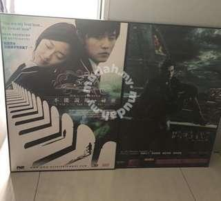 Jay Chou Wall Posters