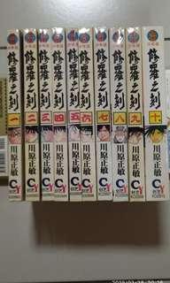Comics full set Vol 1 to 10.