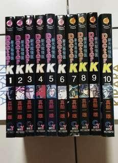 🚚 Doctor K comics full Set