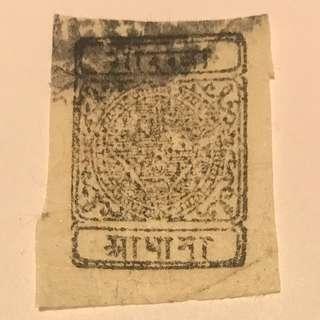 1899 - 1917 Nepal Post Stamp