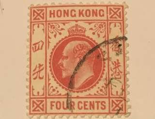 1904 - 1911 Hong Kong Post Stamp