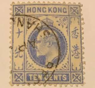 1904 Hong Kong 🇭🇰 Post Stamp, used in Shanghai