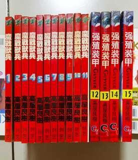 🚚 Manga comics collecting version