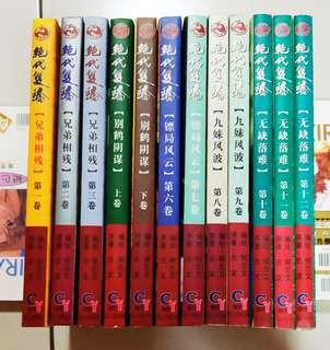 🚚 Comics collection version Chinese