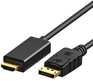 A219 - Cablor Upgraded DisplayPort (DP) to HDMI Cable, Gold Plated DP to HDMI Cable (6 Feet/1.8M)