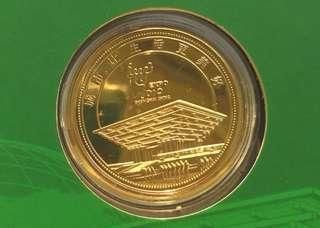 上海世博紀念金幣 中國館 收藏