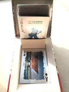 上海世博展館紀念撲克牌 銀色版 防水撲克牌