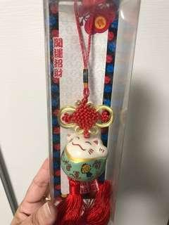 Display Lucky Cat Charm (New)