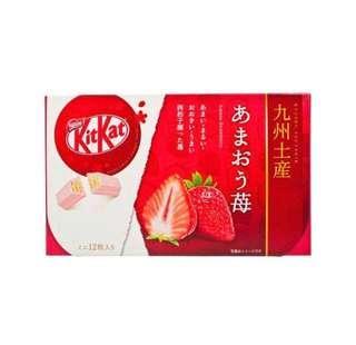 Kitkat威化餅