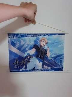 Arashi enstar tapestry
