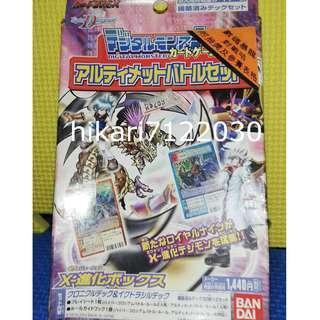 BANDAI 日本咭 數碼暴龍digimonster   ST 咭 BOXSET