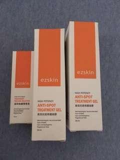 Ezskin 高效抗痘修護凝膠 溫和煥膚精華液 正品