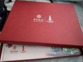 🚚 Bank of china BOCSG80 stamps collection