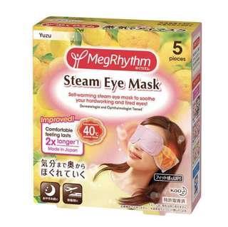 🚚 BN Kao MegRhythm Steam Eye Mask (5pcs Yuzu + 1 FREE lavender)