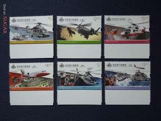香港2019- 政府飛行服 務:行動-郵票-$25包平郵
