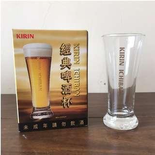 🚚 KIRIN麒麟一番經典酒杯