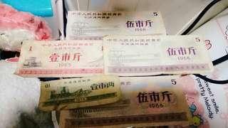 中國六七十年代糧票
