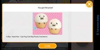 huge pug cupcake huge plushie toreba sale