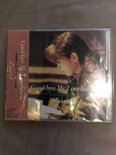 ZARD Album 「Good-bye My Loneliness」台版CD