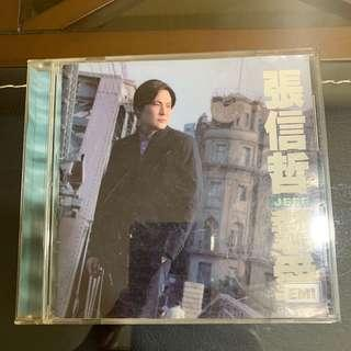 🚚 Good Used Jeff Chang Zhang Xin Ze CD