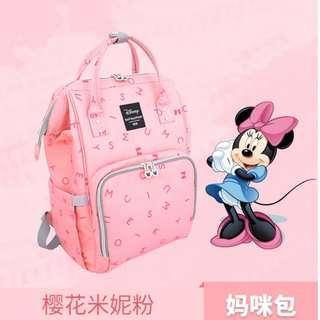 Disney Mini Mouse Mummy's bag                    (Pre-Order)