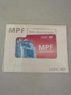 HSBC MPF 10th anniversary octopus card 強積金10周年紀念八達通 匯豐八達通