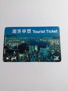 港鐵遊客車票