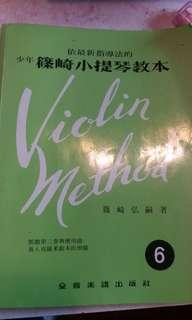 Violin Method Bk 6