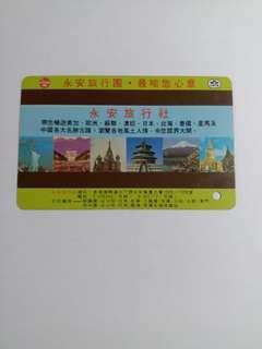 港鐵50元通用儲值車票