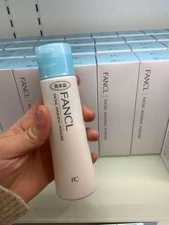 Fancl washing powder潔顏粉
