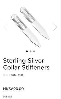 Links Sterling silver collar stiffeners