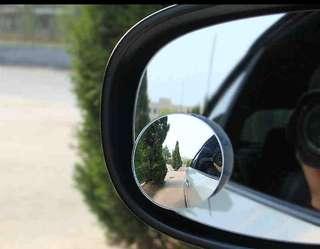 Blind spot round mirror