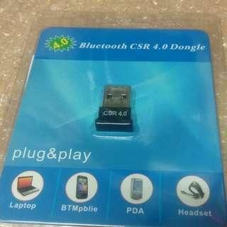 藍芽接收器dongle 最新 bluetooth