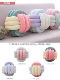 Pastel Color knot ball cushion