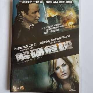 DVD The Numbers Station 解碼危機