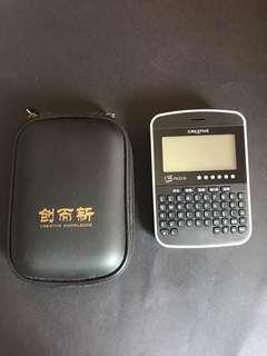 Chinese Electronic Dictionary with case