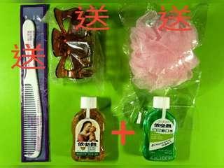🚚 漱口水+潔膚液.送髮夾+長扁梳子+泡泡綿