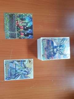 #1 Buddyfight angel dragon/empyreal corps deck