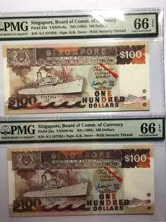 🚚 1 pair of Singapore Ship $100 A/1 First Prefix running number PMG 66 EPQ