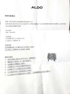 ALDO $1000禮劵