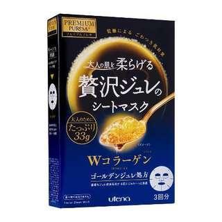 Utena premium puresa golden jelly mask