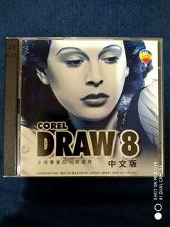 COREL DRAW 8 (中文版)