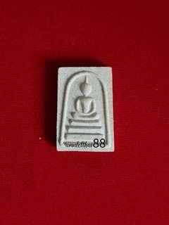 Phra Somdej, BE 2535