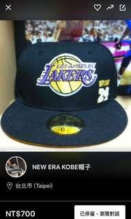 🚚 New era