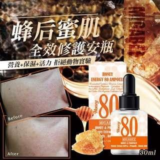 🚚 Ⓚ80%蜂后蜜肌全效修護安瓶 30ml(2入組)【現貨