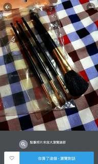 🚚 化妝刷具(3樣100