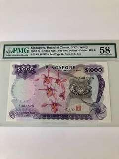 $1000 Orchid Series PMG 58 HSS with Seal Singapore Banknote