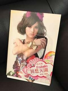 楊丞琳新曲加精選CD