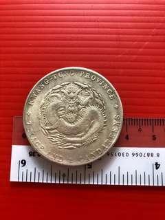 🚚 Coin dragon KWANG TUNG 38 mm.