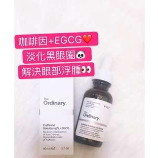現貨❣️The Ordinary: Caffeine 5%+EGCG(黑眼圈+眼袋眼腫)